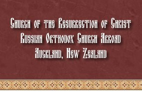 Resurrection of Christ Russian Orthodox Church